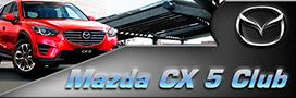 Клуб Mazda CX-5